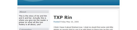 txp rin post